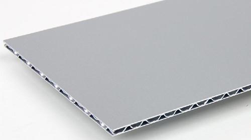A2 FR Corrugated Aluminum Composite Panel 02